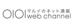 マルイウェブチャネル