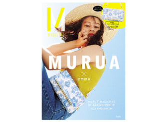 MURUA×emma