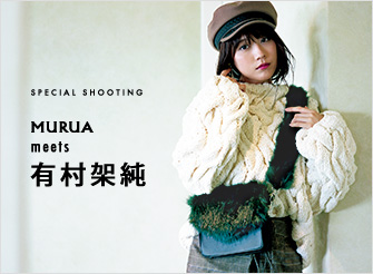 SPECIAL SHOOTING meets 有村架純