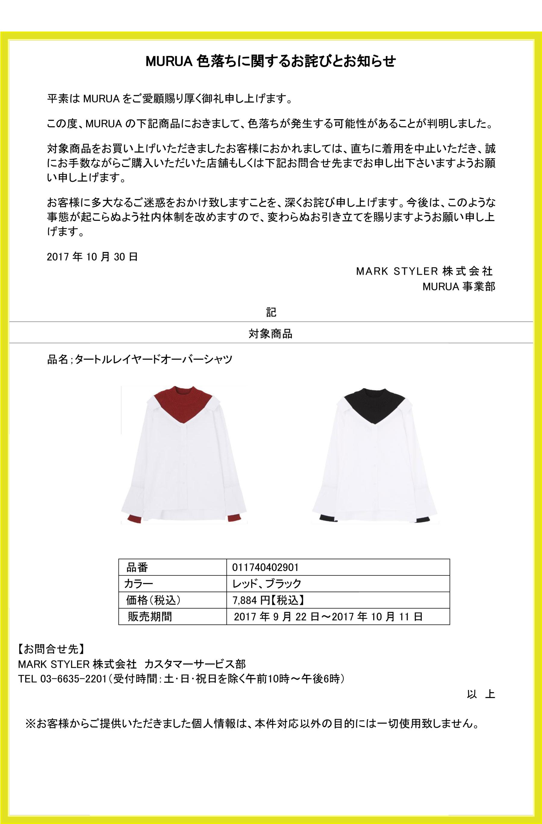 (final)MU_POP&HP用20171023