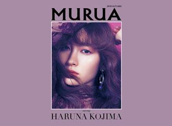 2018 AUTUMN starring HARUNA KOJIMA