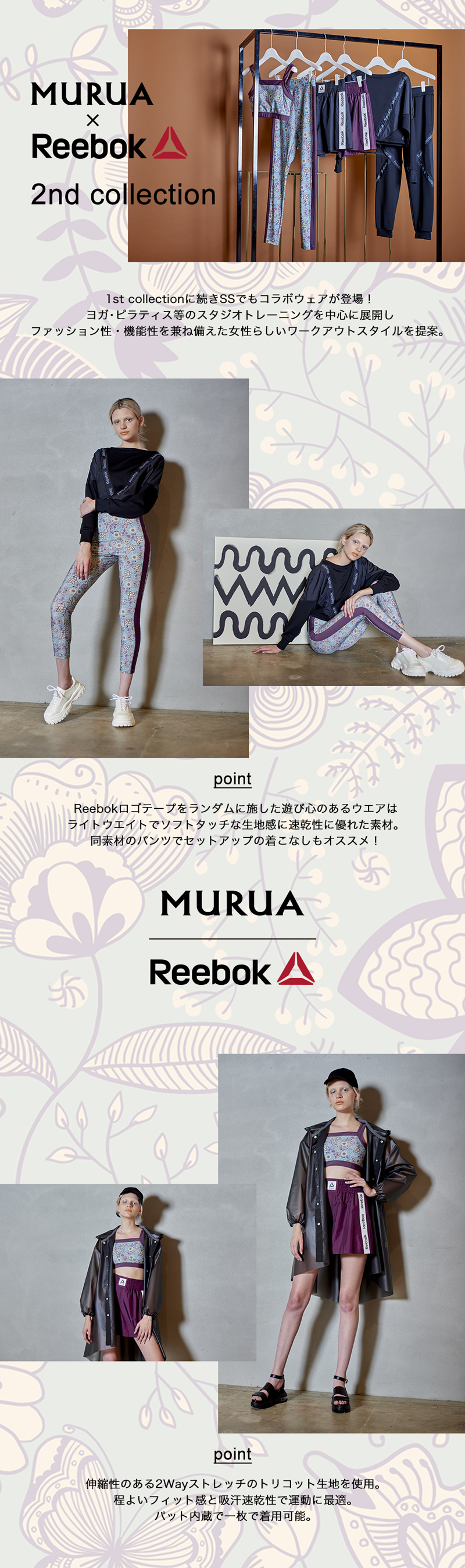 MURUA_SP_0123_Reebok