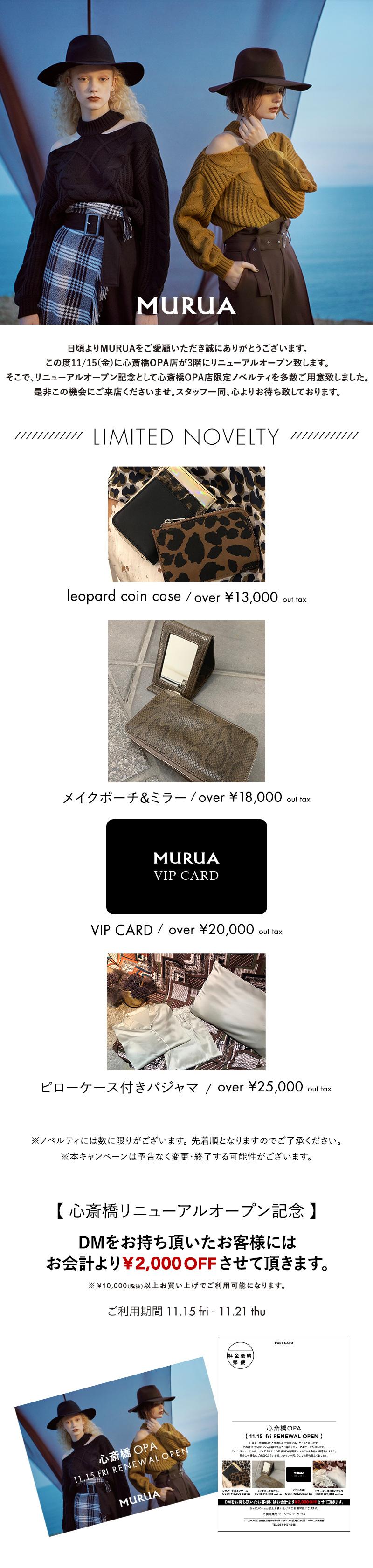 sp_sp_mr_191025_shinsaiopa